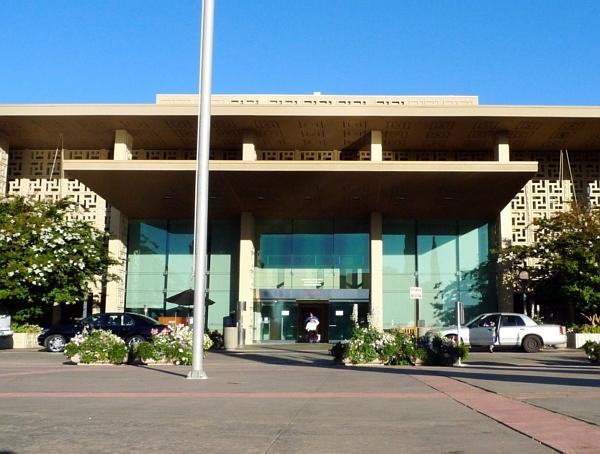 Zdravotní centrum Stanfordovy univerzity v Silicon Valley, kde se Jobs údajně léčil.
