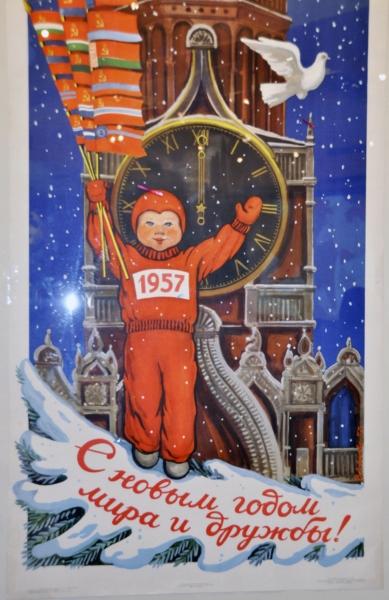Mír a spolupráci! Vánoce roku 1957 měly jasné ideologické vyznění.