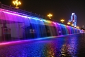 Banpo Bridge, Jižní Korea. (Foto: Sun-sufer.com)