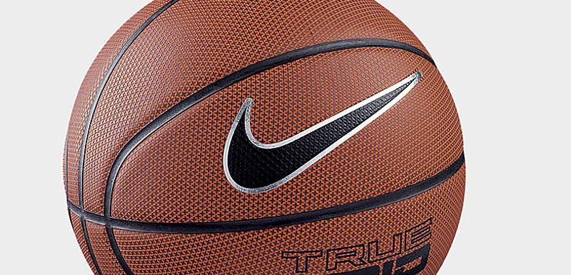 6b5a5f568e2 Nike vidí budoucnost v basketbalu a běhání. Za 36 miliard dolarů ...