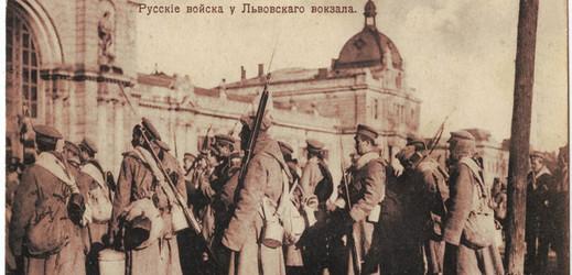 Ruská armáda ve Lvově, září 1914.
