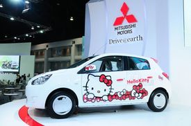 Hello Kitty auto.
