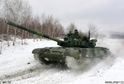 Tank T-72M4 CZ.