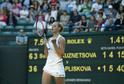 Kristýna Plíšková na Wimbledonu překvapuje. Proti všem předpokladům došla už do 3. kola.