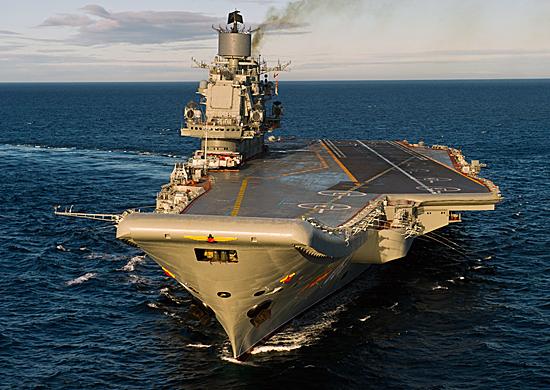 """Képtalálat a következőre: """"letadlová loď admirál kuzněcov"""""""