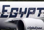 Když Egypt vyšetřuje neštěstí, nečekejte výsledky