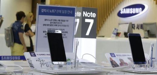 Samsung Galaxy Note 7.