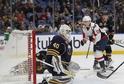 Útočník Jakub Vrána dal první gól v NHL: