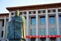 Socha Konfucia na náměstí Tiananmen v Pekingu před Národním muzeem.