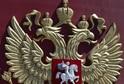 Dvouhlavý ruský orel inspiroval módní návrháře.