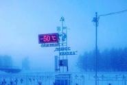 """""""Ještě není tak velká zima."""" Děti chodí do školy až při -50 °C"""