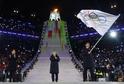 Zimní olympijské hry byly oficiálně zakončeny slavnostním ceremoniálem.
