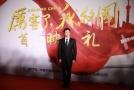 Čínský herec Wu Jing.