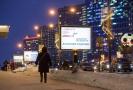 """""""Vyberte prezidenta, vyberte budoucnost!"""" Kolem této výzvy denně prochází občané Moskvy."""