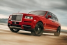 První SUV v historii značky - Rolls-Royce Cullinan