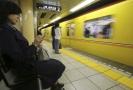 Tokijské metro.
