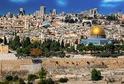 Jeruzalém.