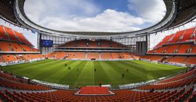 Centrální stadion