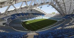 Olympijský stadion Fišt