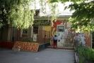 Autonomní sociální centrum Klinika.