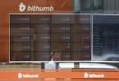 Kryptoměnovou burzu Bithumb napadli hackeři (ilustrační foto).