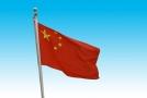 Vlajka Číny.