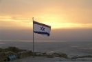 Izrael se definoval jako stát židovského národa, což by podle Egypta mohlo ovlivnit bezpečnostní situaci Blízkého východu.