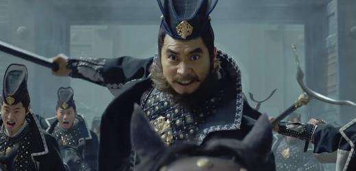 Snímek z filmu Detektiv Dee: Čtyři nebeští králové.