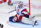Jaroslavl vedla v Jekatěrinburgu o tři góly, přesto prohrála.