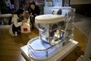 Model futuristického záchodu.