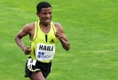 Haile Gebreselassie nečekaně rezignoval z čela etiopské atletiky.