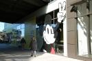 V New Yorku má Mickey Mouse své muzeum.
