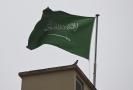 Vlajka Saudské Arábie.