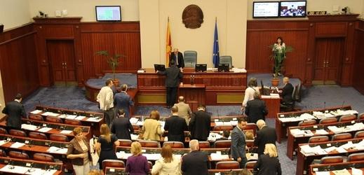 Makedonský parlament. (Ilustrační foto).