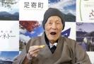 Japonec Masazo Nonaka se dožil sto třinácti let.
