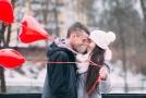 Valentýn, svátek všech zamilovaných.