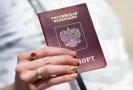 Ruský pas.