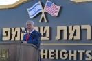 Izraelský premiér Benjamin Netanjahu dnes na okupovaných Golanských výšinách slavnostně otevřel novou židovskou osadu, pojmenovanou na počest amerického prezidenta Ramat Trump (Trumpův vrch).