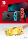 Nintendo představilo levnější a kompaktnější verzi konzole Switch