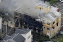 Budova Kyoto Animation v Kjótu po požáru.