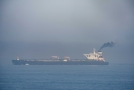 Tanker Grace 1 byl původně zadržen s podezřením, že převáží ropu do Sýrie, což Evropská unie zakazuje.