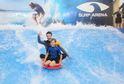 Vyhrajte poukazy do Surf Arény.
