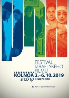 Plakát k festivalu KOLNOA.
