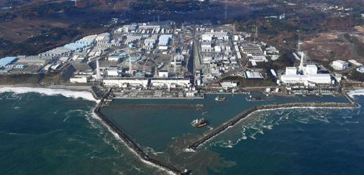 Fukušima.