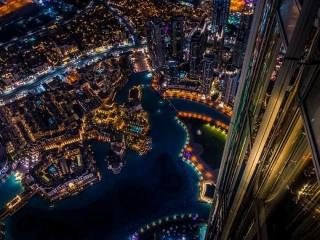 Pohled z mrakodrapu.
