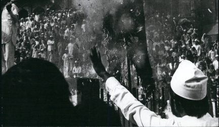 Mekka, 1979.