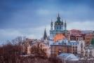 Město Kyjev, Ukrajina.