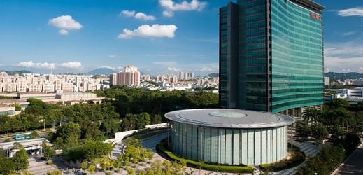 Sídlo společnosti Huawei.