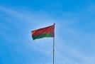 Mezinárodní vlajka Běloruska.