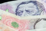 Bankovní asociace nepotvrdila řízení kvůli praní špinavých peněz